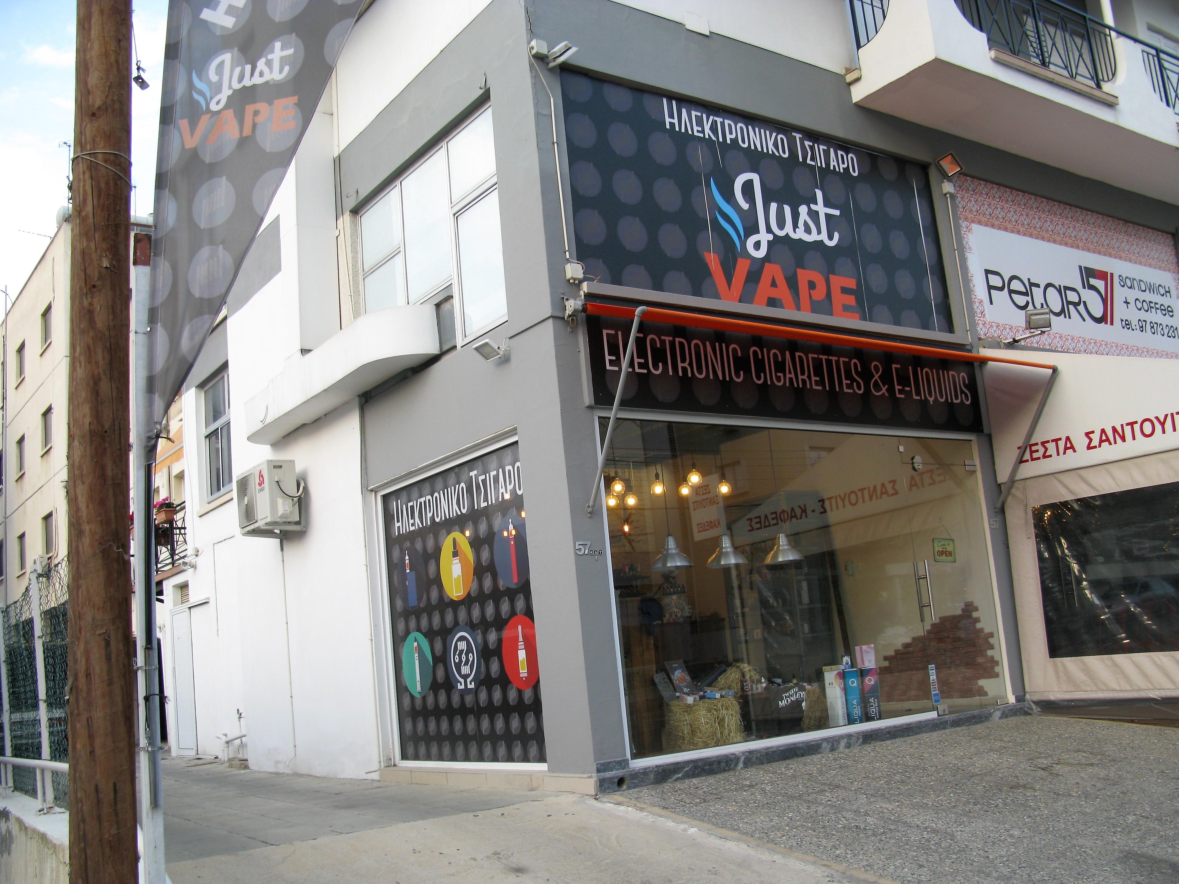 justvape-store-pic2.jpg